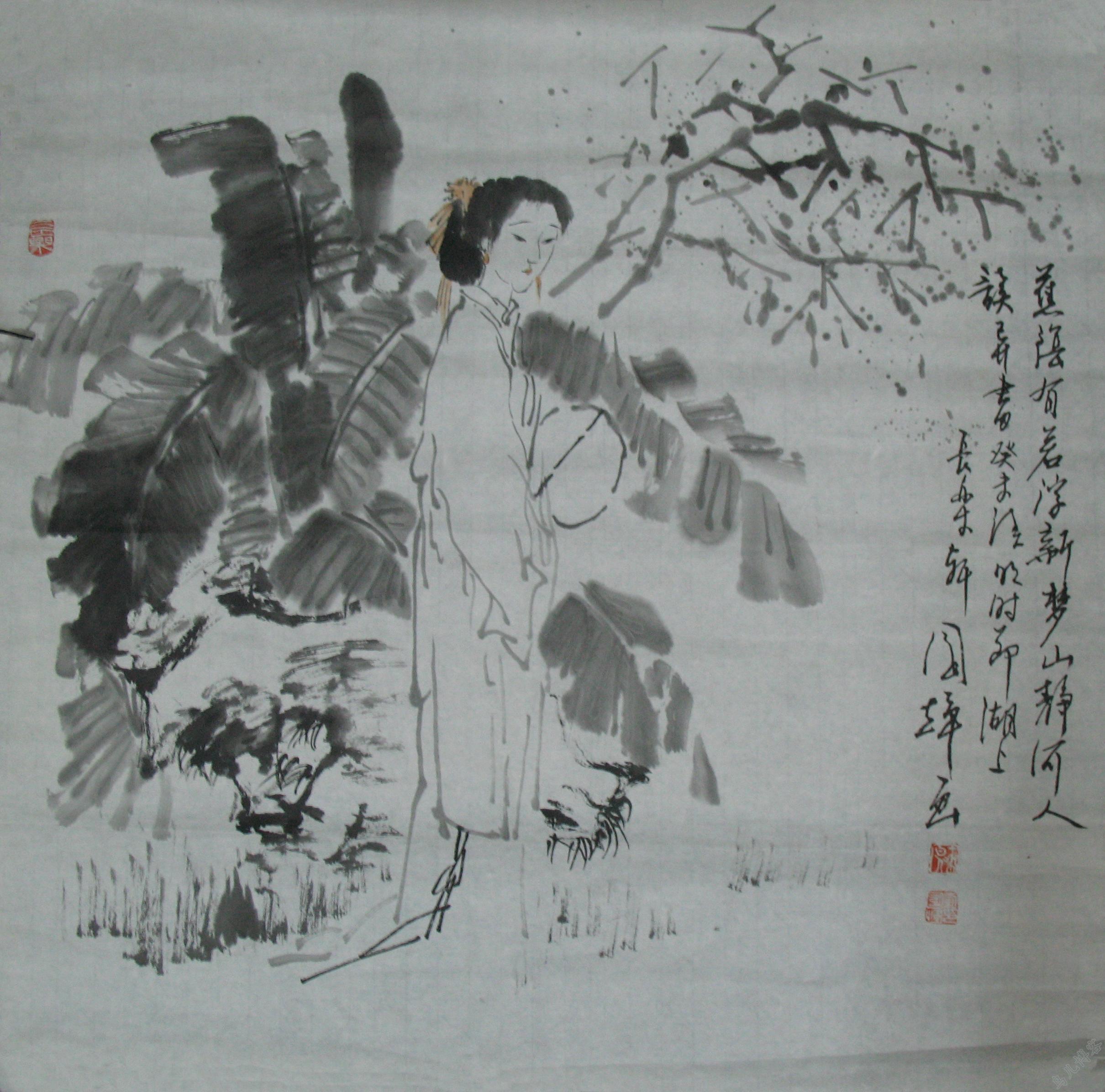 刘国辉仕女图蕉阴有若浮新梦