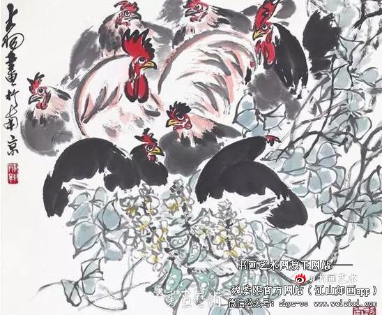 陈大羽书画欣赏和他的老师 书画文章 第5张