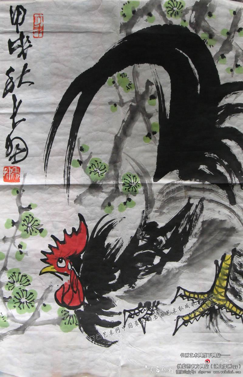 陈大羽书画欣赏和他的老师 书画文章 第8张