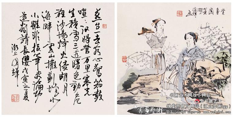 刘国辉人物作品欣赏