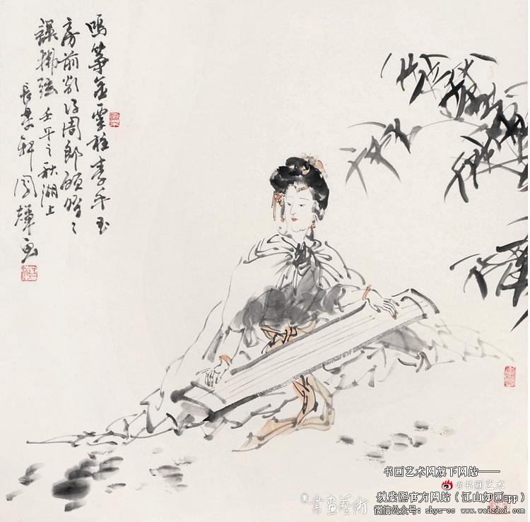 刘国辉人物作品欣赏 书画文章 第2张