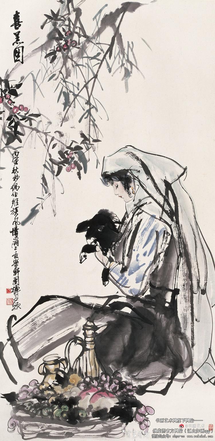 刘国辉人物作品欣赏 书画文章 第5张