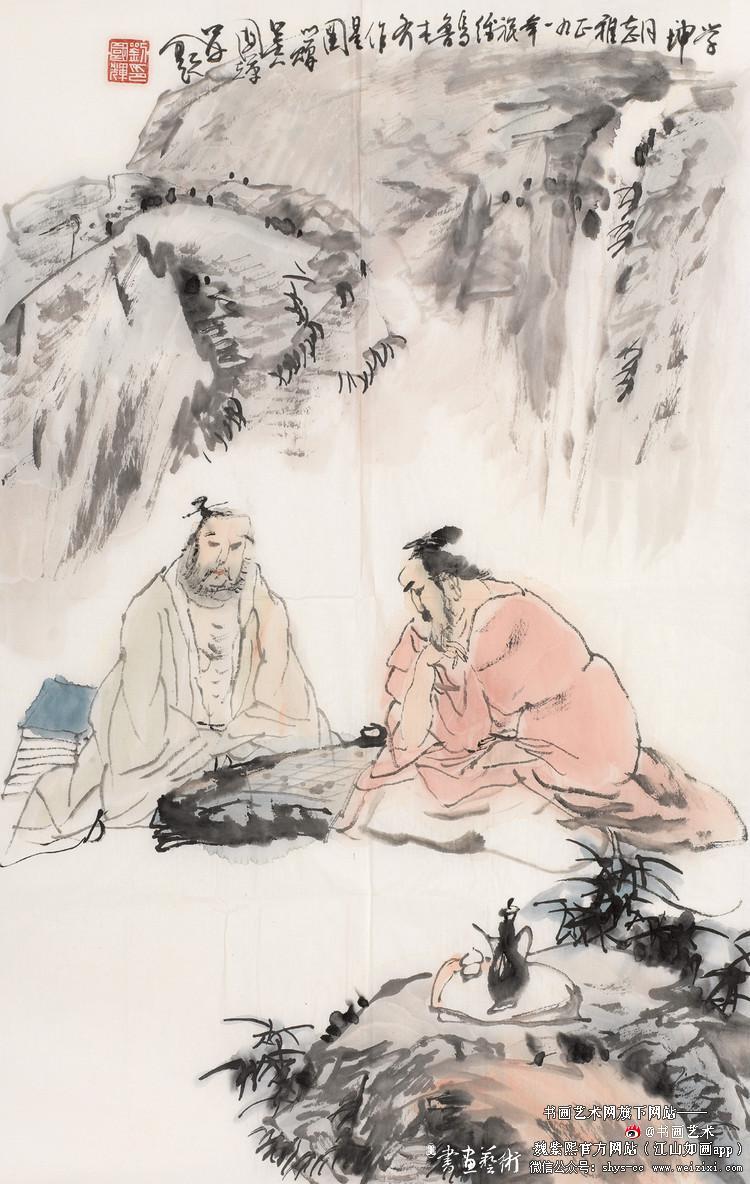刘国辉人物作品欣赏 书画文章 第7张