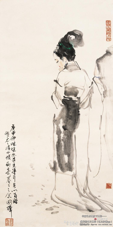 刘国辉人物作品欣赏 书画文章 第15张